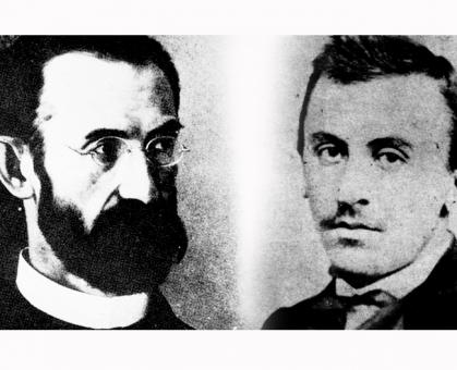 Milan Piroćanac i Svetozar Marković